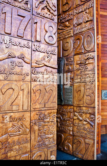 Door to Constitutional Court, Johannesburg, South Africa - Stock Image