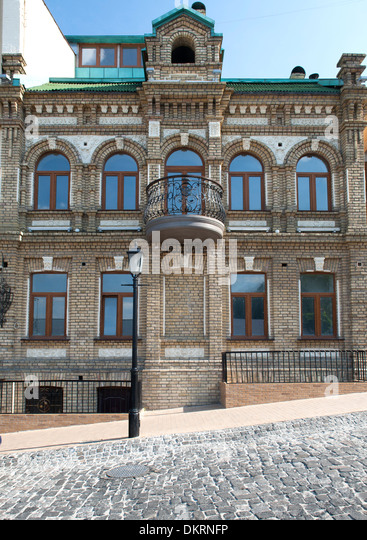 Building on Andriyivskyy Descent, a famous road in Kiev, the capital of the Ukraine. - Stock-Bilder