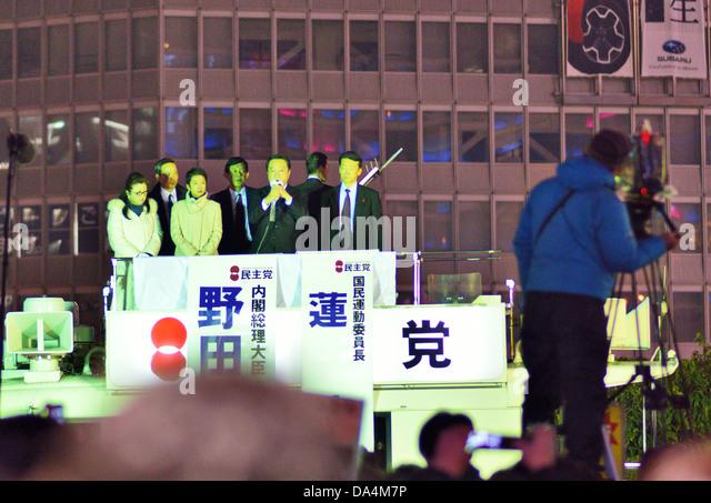 Former Prime Minister Yoshihiko Noda rallies in Tokyo. - Stock Image