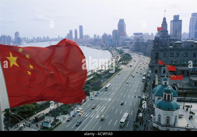 Shanghai China - Stock Image