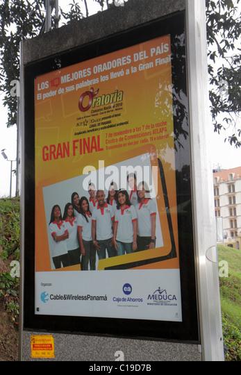 Panama Panama City Amador outdoor advertisement ad advertising sign backlit display public service sponsor national - Stock Image