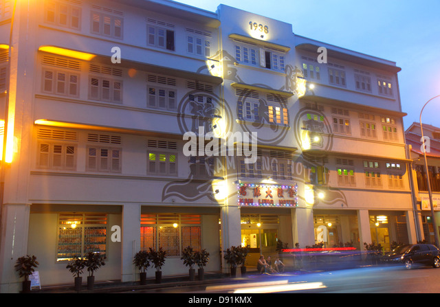 Singapore Jalan Besar Kam Leng Hotel front entrance historic building - Stock Image