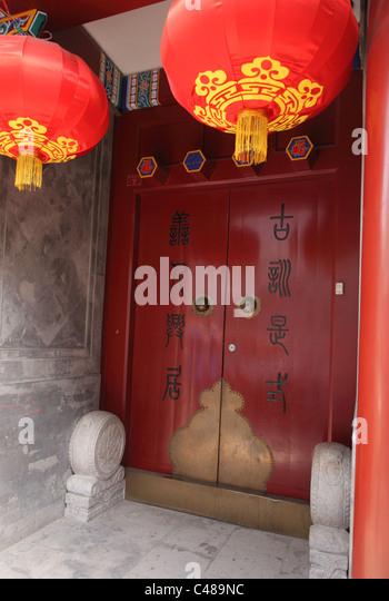 Door to home, Beijing China - Stock Image