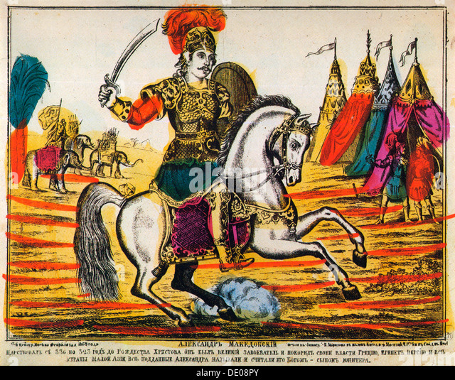 Alexander the Great, Lubok print, 1869. - Stock Image