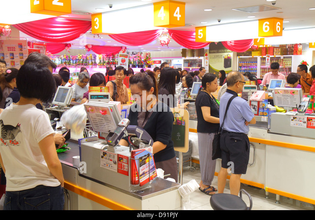 Singapore Bishan Place Junction 8 shopping mall complex FairPrice Finest Fair Price grocery store supermarket food - Stock Image