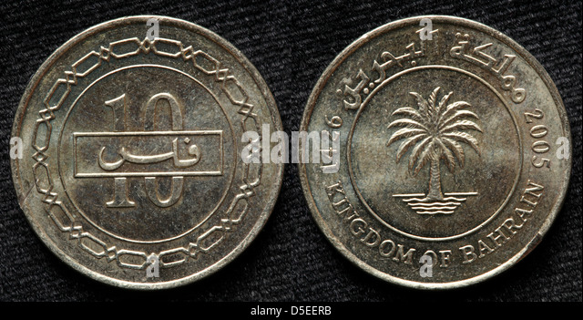 10 Fils coin, Palm tree, Bahrain, 2005 - Stock Image