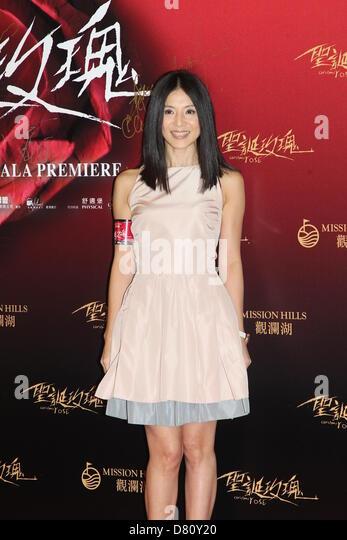 christmas rose hong kong movie