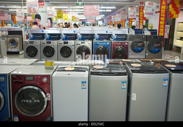 Little Swan washing machines are on sale in in a Gome electrical appliances store in Beijing, China. 2013 - Stock Image