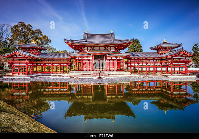 Kyoto, Japan at Byodo-in Temple and garden. - Stock Image