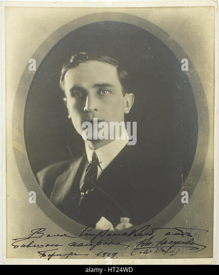 Prince Felix Yusupov, Count Sumarokov-Elston (1887-1967), 1920s. Artist: Anonymous - Stock Image