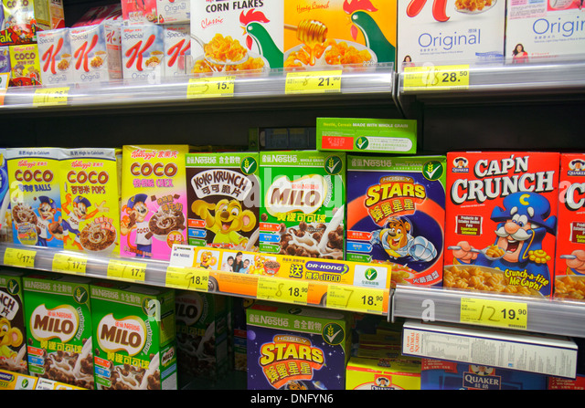 Hong Kong China Island North Point King's Road ParknShop Superstore grocery store supermarket food sale display - Stock Image