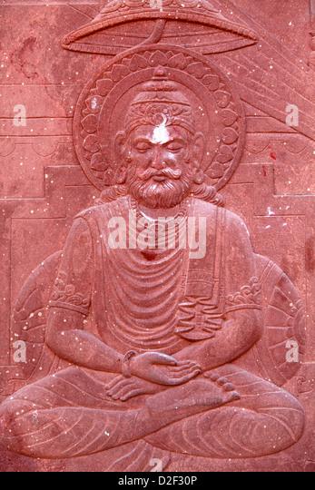 Bhagavad Gita engraved on a Hindu temple : Vrindavan. India. - Stock Image