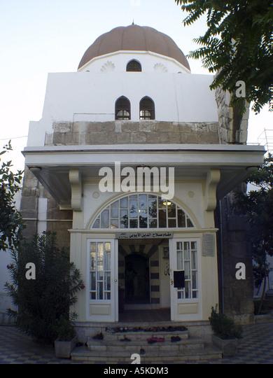 Shrine of saladin - Stock Image