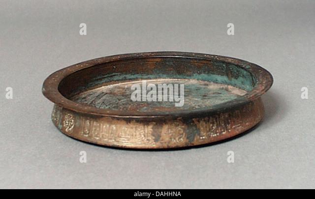 Dish LACMA AC1997.253.38 (1 of 2) - Stock Image