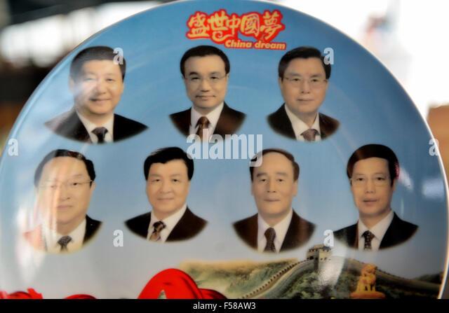 Memorabilia plate of seven members of  Chinese Politburo Standing Committee is on sale in Panjiayuan flea market - Stock Image