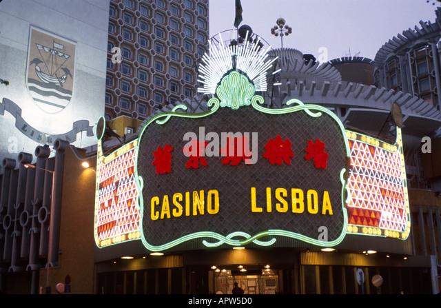 Macau Macao Asia Far East Lisboa Hotel Casino neon sign - Stock Image