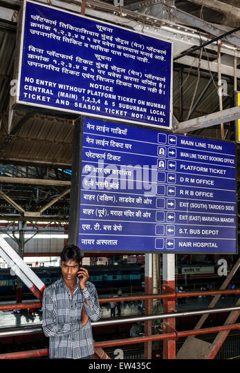 India Indian Asian Mumbai Mumbai Central Railway Station train Western Line public transportation sign information - Stock Image
