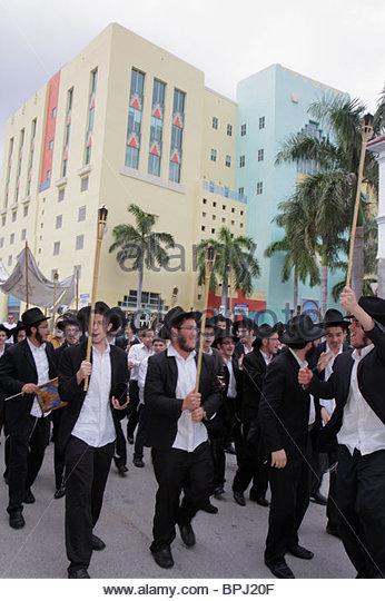 Miami Beach Florida Jewish Museum of Florida celebration completion new Sefer Torah rabbi rebbe Orthodox Jew student - Stock Image