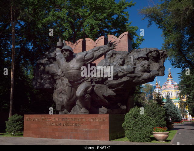 The 28 Panfilov Heroes Memorial Park and memorial in Almaty. - Stock Image