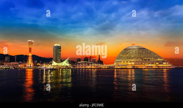 Port of Kobe in Kobe, Japan - Stock Image