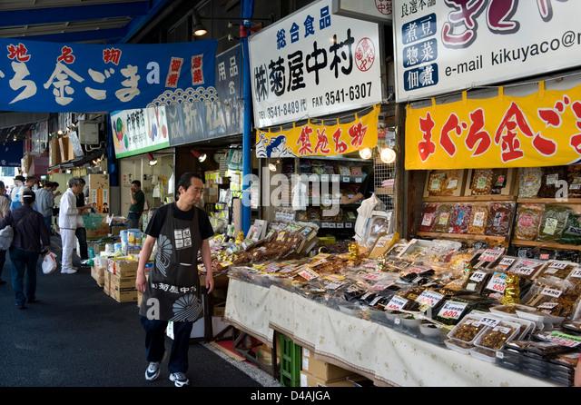 Wholesale market stock photos wholesale market stock for Fresh fish shop near me