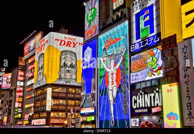 Night View of Neon Signs in Dotonbori, Osaka, Japan - Stock Image