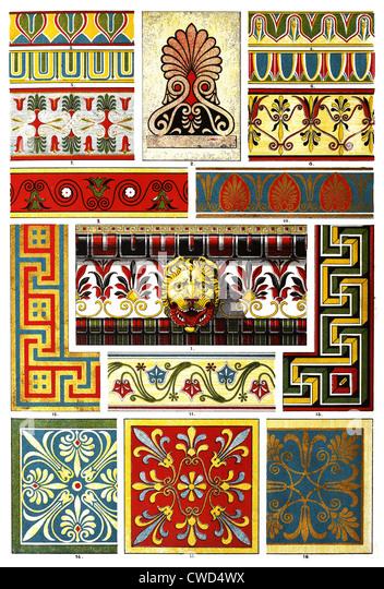 Greek Polychrome architecture - Stock Image