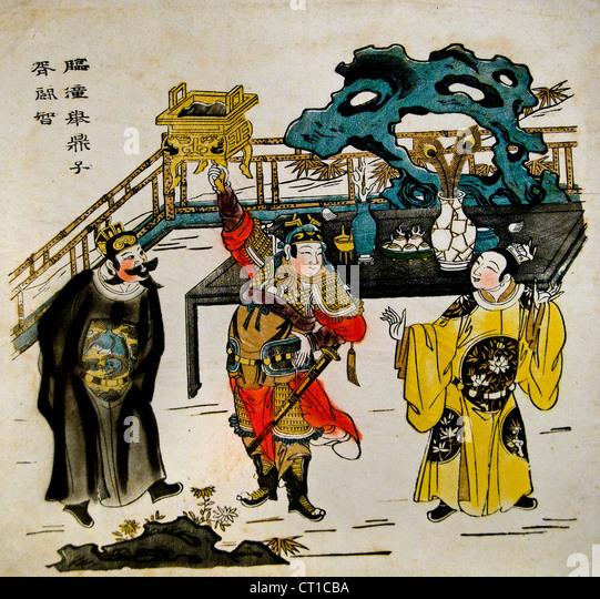 Lifting a Tripod at Lintong  20th century Woodblock print color on paper Chinese China - Stock Image