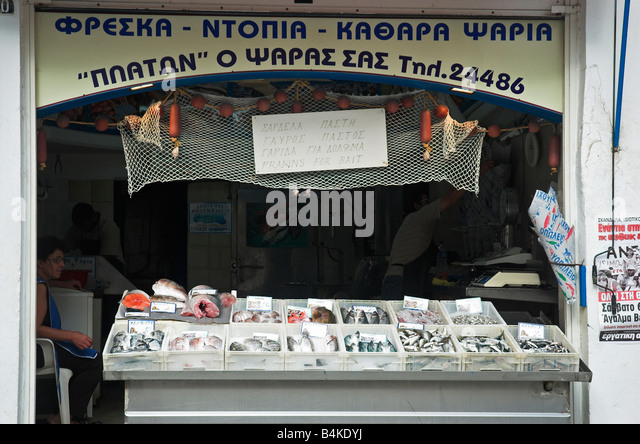 Fish greek local market stall stock photos fish greek for Local fish store