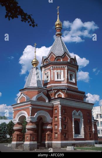 Russia former Soviet Union Yaroslavl Alexander Nevsky Chapel - Stock Image