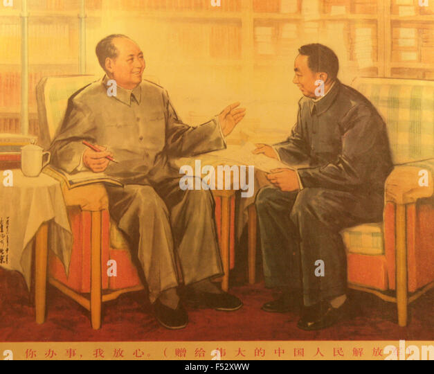 mao and the cultural revolution This week marks the 50th anniversary of the beginning of the cultural revolution in china beginning in 1966, mao zedong, who had withdrawn somewhat into the.
