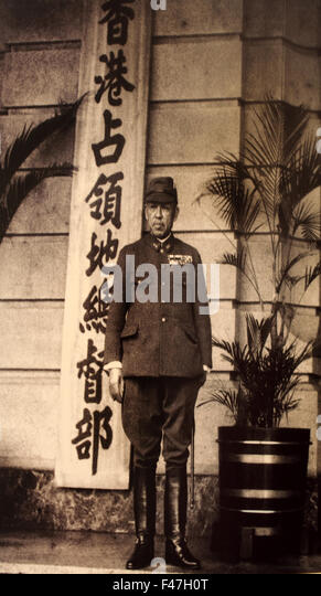 Lieutenant General Rensuke Isogai in front of the Governor's Office  Museum of History, Hong Kong Chinese China - Stock Image