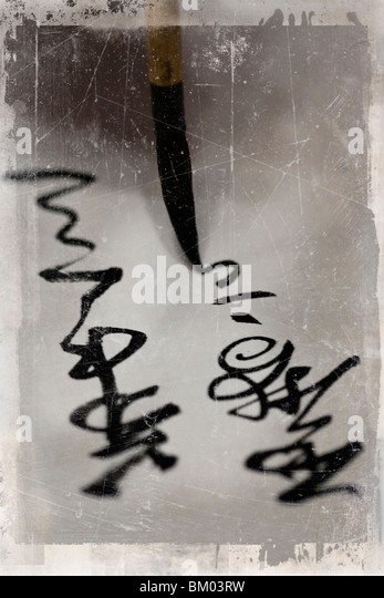 Asian brush with script - Stock Image