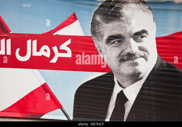 Poster of Rafic Hariri, assassinated ex-Prime Minister of Lebanon, Beirut, Lebanon - Stock Image
