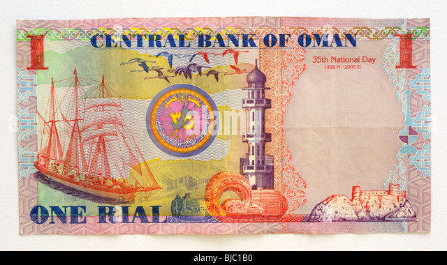 Sultanate of Oman 1 One Rial Bank Note. - Stock Image