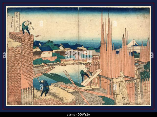Honjo tatekawa, Takekawa in Edo., Katsushika, Hokusai, 1760-1849, artist, [1833 or 1834], 1 print : woodcut, color - Stock Image