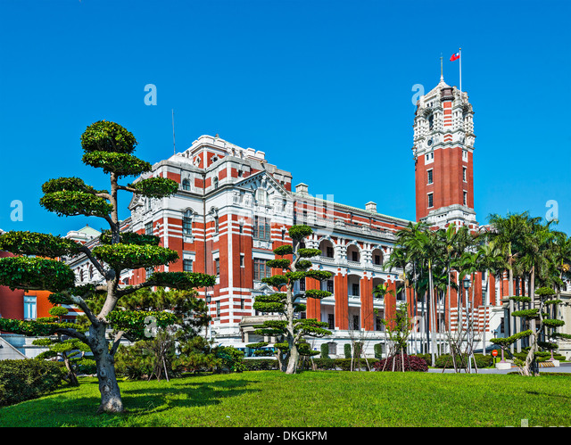 Presidential Office Building in Taipei, Taiwan. - Stock Image