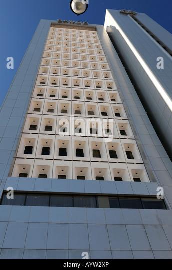 Modern office tower bank in San Jose Costa Rica - Stock Image