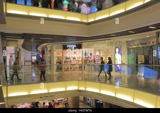 Landmark Shopping Mall Hong Kong Stock Photos Landmark Shopping Mall Hong Kong Stock Images