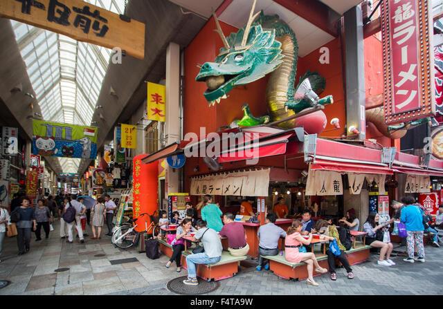 Japan, Osaka City, Dotombori Area, - Stock Image