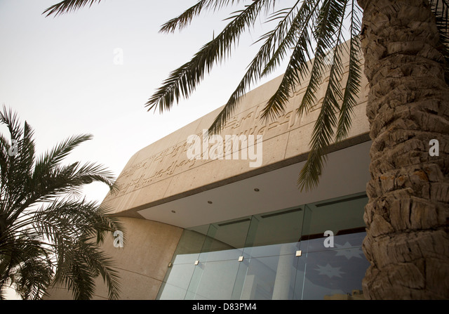 Bait Al Quran, Bahrain Islamic Museum, Manama, Bahrain - Stock Image