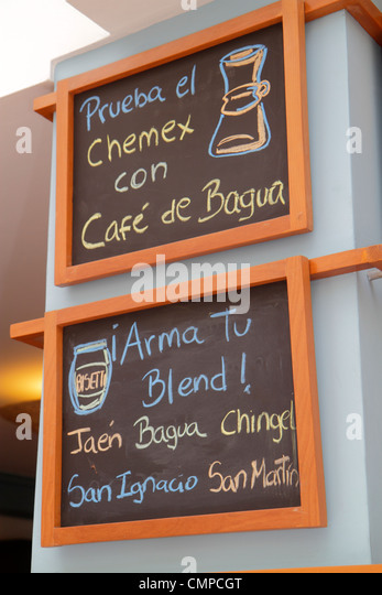 Peru Lima Barranco Avenida D'Osma Tostaduria Bisetti Cafe coffee roaster retailer roastery coffee shop business - Stock Image
