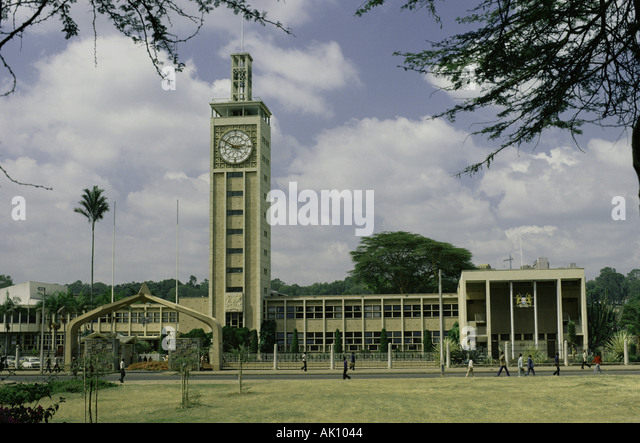 House of Parliament Nairobi Kenya East Africa Nairobi is Kenyas capital city with a population of about 3 million - Stock Image