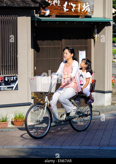 kurashiki single parents Featuring a seasonal outdoor pool, a sauna room and a spacious public bath, kurashiki seaside hotel offers western accommodations with free wifi throughout.