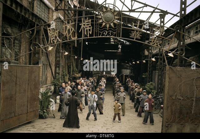 MARTIAL ARTS SCHOOL YIP MAN (2008) - Stock-Bilder