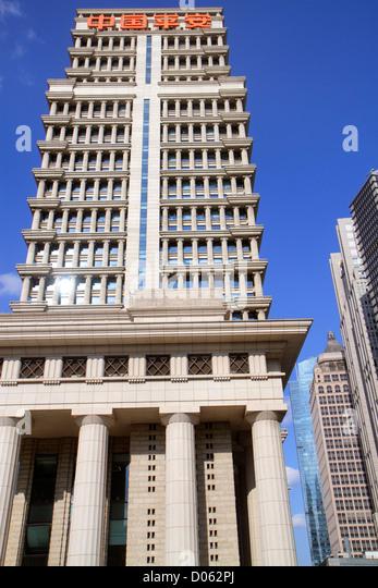 China Shanghai Pudong Lujiazui Financial District Lujiazui East Road China Ping'an Safe Finance Building columns - Stock Image