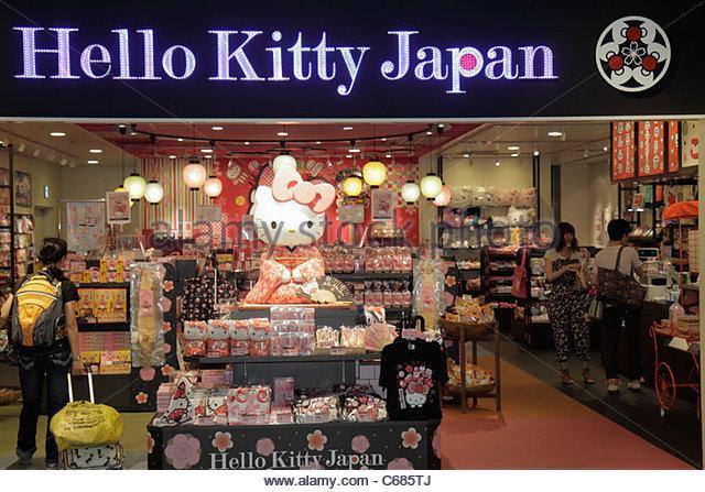 Tokyo Japan Haneda Airport kanji hiragana katakana characters symbols Japanese English shopping business front entrance - Stock Image