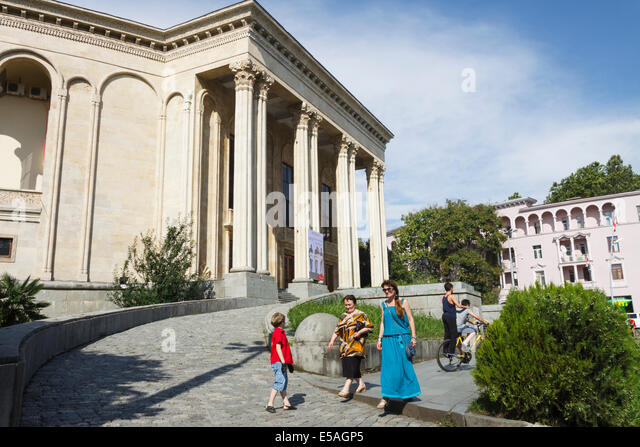 Theatre of Drama named after Lado Meskhishvili. Kutaisi, Georgia - Stock Image