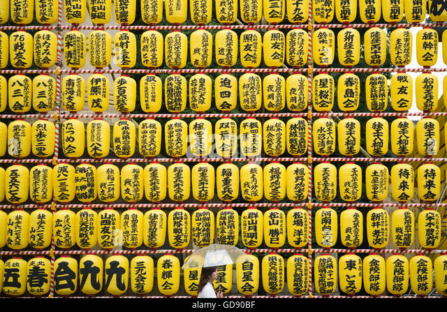 Tokyo, Japan. 13th July, 2016. Visitors enjoy the display of lanterns during the annual ''Mitama Festival'' - Stock Image