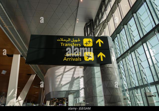 Doha, Qatar - June 2017 : airport transfer / arrival sign at Doha Hamad International Airport, Qatar. - Stock Image